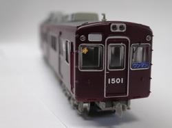 DSC02177.JPG