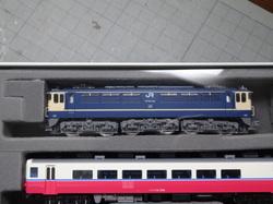 DSC02333.JPG